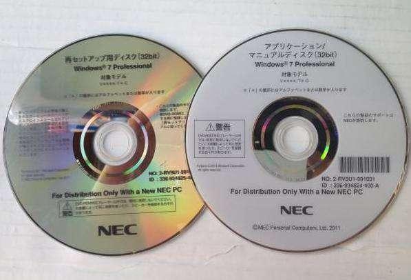再セットアップディスク