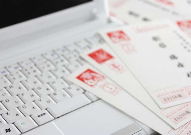 横浜のパソコン出張教室なら「横浜市の出張パソコン修理屋さん」へ!初心者の方も大歓迎